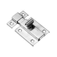 QS Door Bolt 80mm
