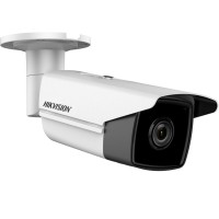 Hikvision 5MP IP 80M IR Bullet Camera