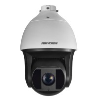Hikvision 2MP IP 200M IR PTZ Camera