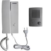 Commax Intercom 1 to 1 Kit 220 Volt